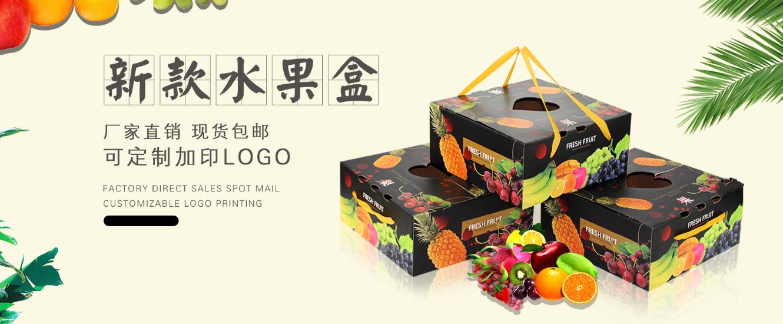 包装彩盒印刷中会出现黑影问题,该如何解决呢?