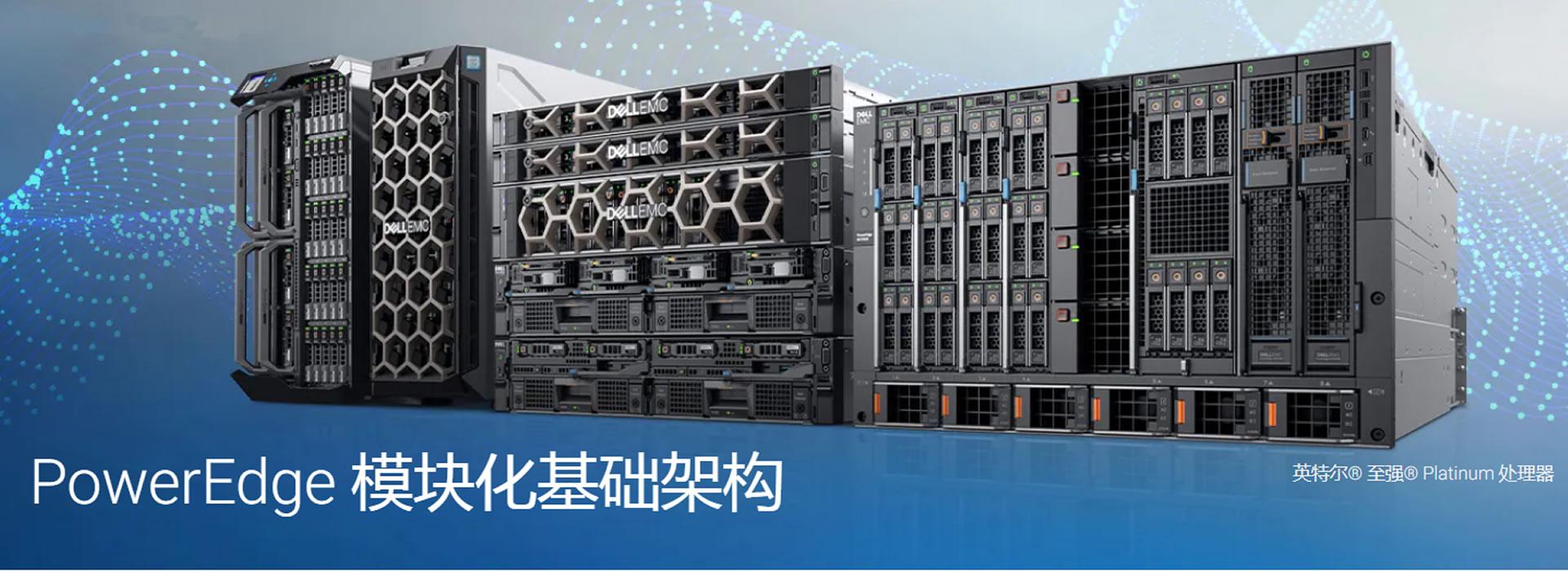 杭州戴尔服务器代理商
