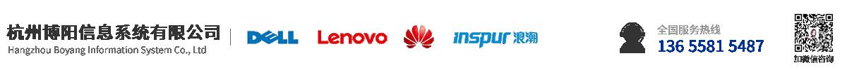 杭州博阳信息系统有限公司