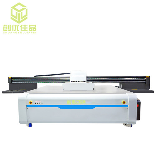 CY1810 UV打印机