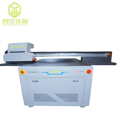 CY-1115 UV打印机