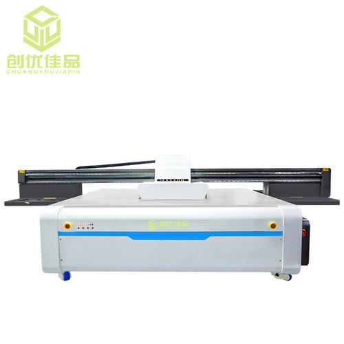 CY2513 UV打印机