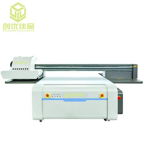 CY1513 UV打印机