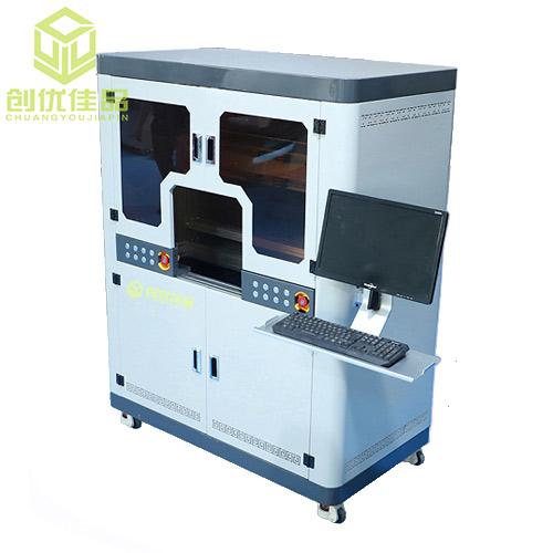 圆柱体 UV打印机