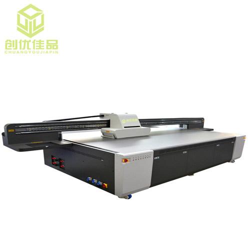 CY3220 UV打印机