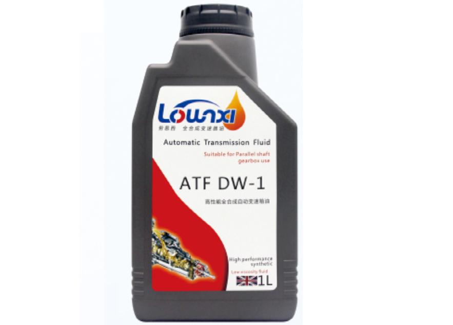 ATF DW-1 高性能合成自动变速箱油