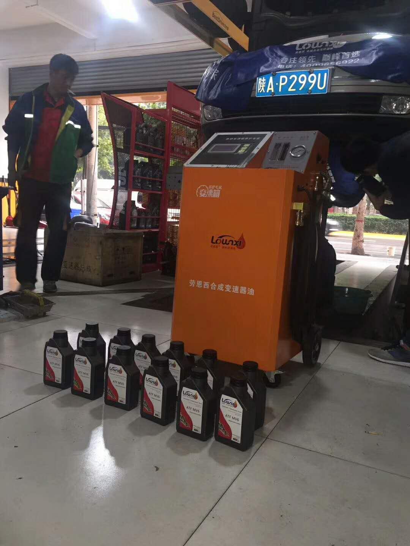 西安金万达德国马牌-变速箱油施工案例