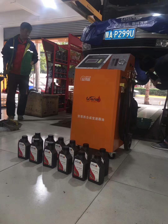 变速箱油在使用的有哪些注意事项?