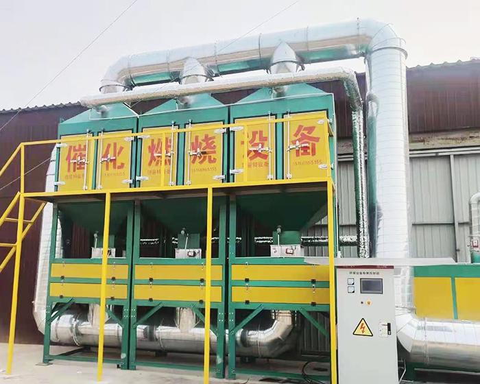 有机废气处理设备的选择方法有哪些?