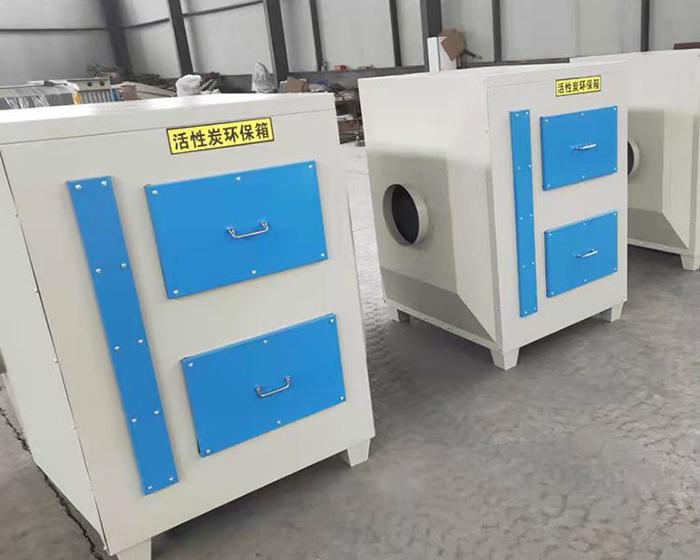 抽屉式活性炭过滤箱