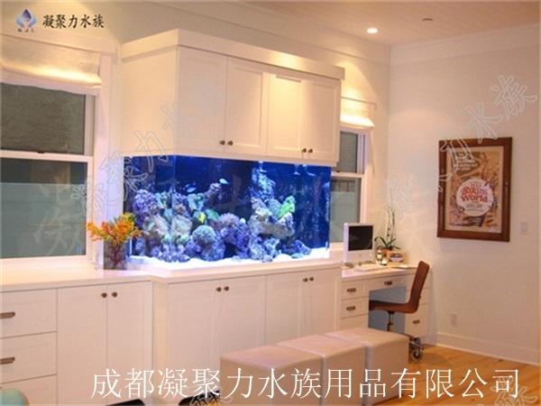 重庆嵌入式鱼缸定制厂家