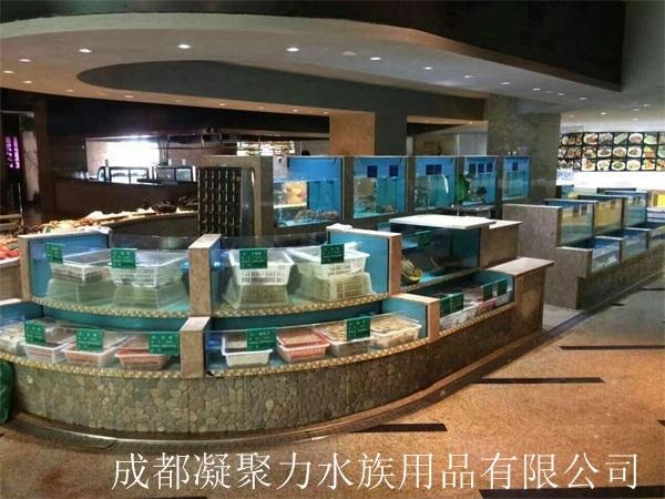 重庆超市河鲜池定制厂家