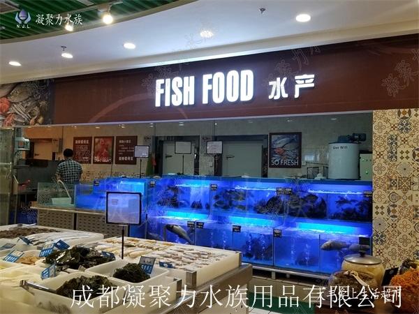 重庆超市海鲜池订制厂家