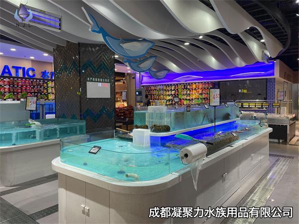 重庆超市鱼缸订制