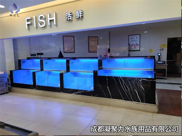 重庆超市鱼缸制作厂家