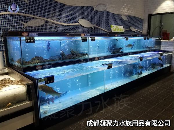 重庆超市鱼缸制作