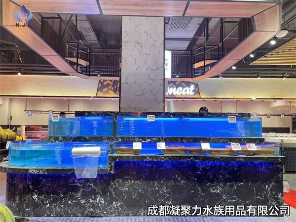 重庆超市鱼缸厂家