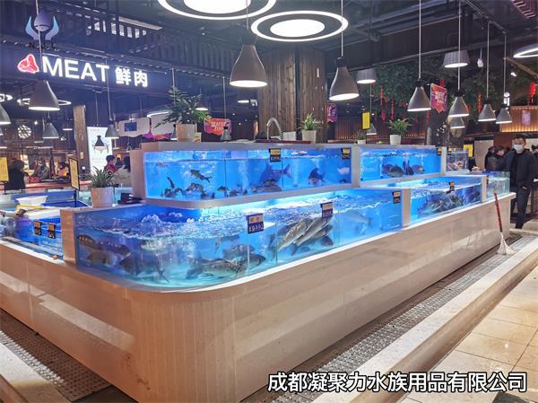 重庆鱼缸订制厂家