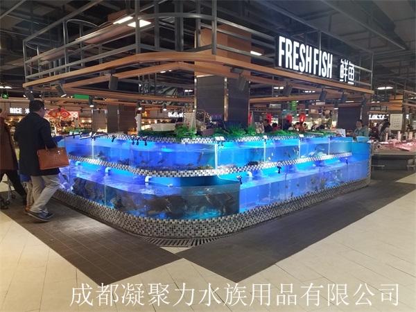 梅西超市海鲜池定制