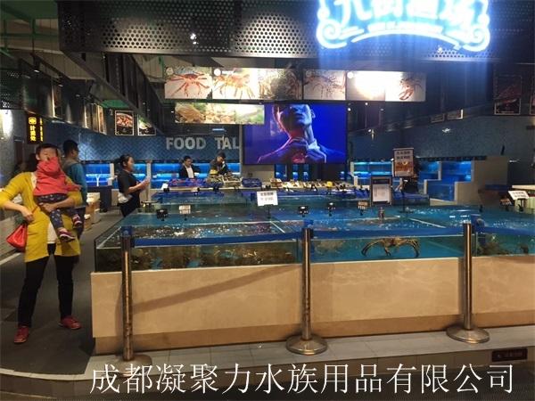 重庆超市生鲜区河鲜池订制厂家