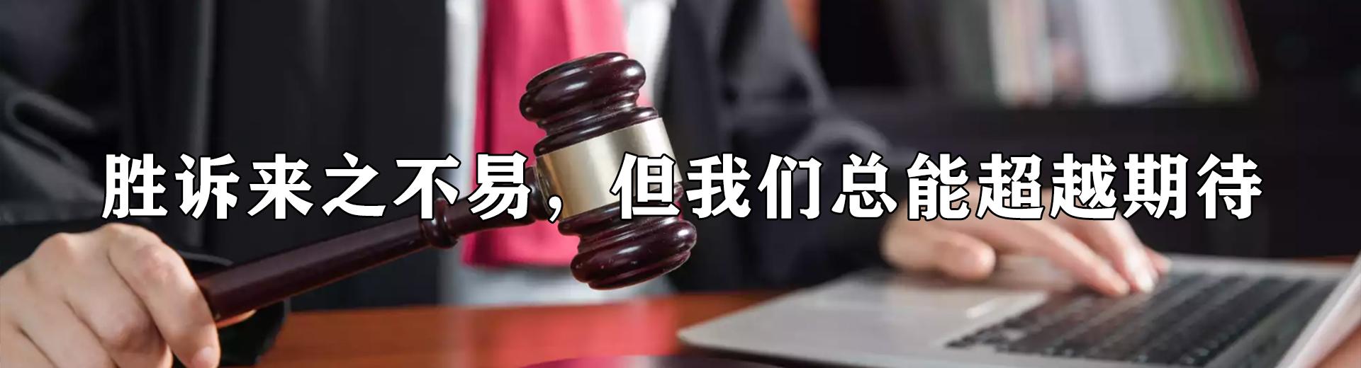 北京刑事案件律师