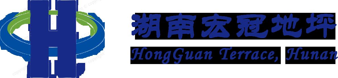 湖南长沙宏冠地坪工程公司