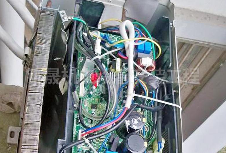 中央空调主机维保工程