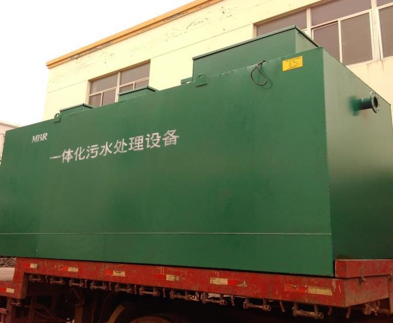 一体式mbr污水处理设备