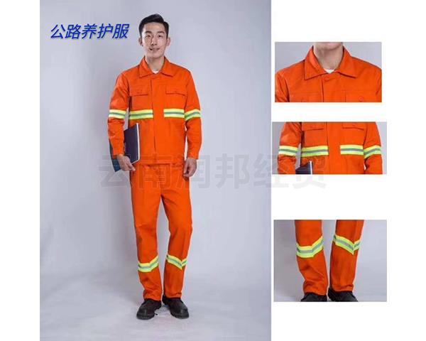 公路养护服