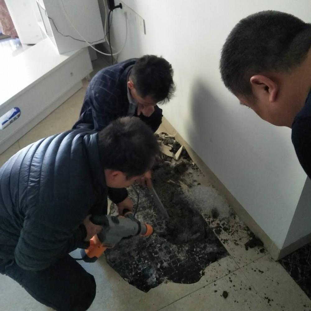 房屋暗管渗漏检测