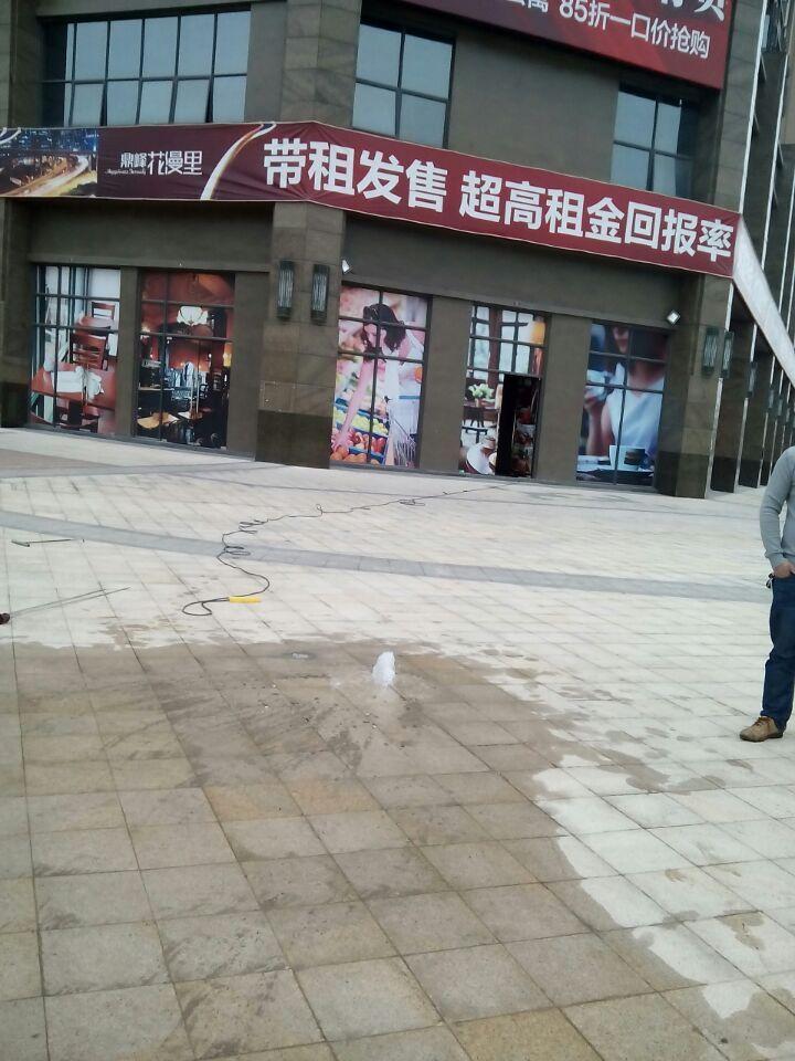 东莞市寮步漫峰花漫里小区地下水管检漏维修开挖