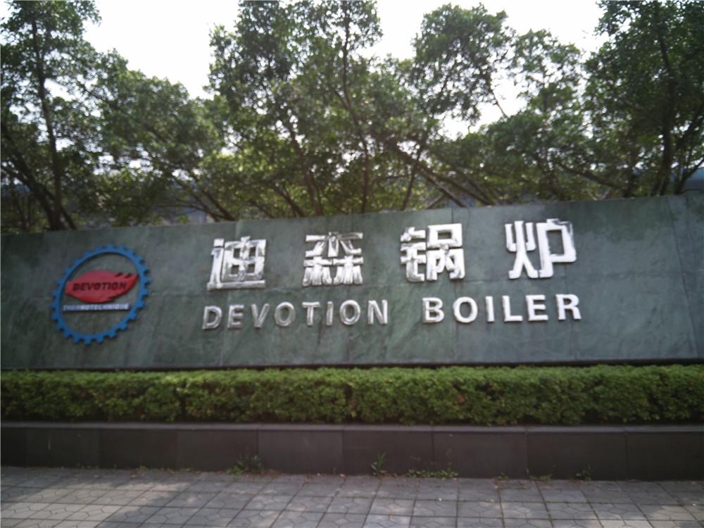 广州骏兴地下管线探测给广州迪森家用锅炉制造检测维修