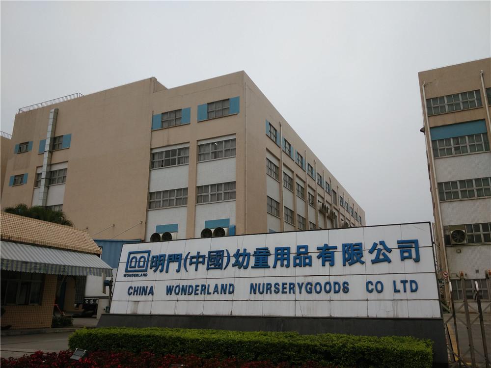 明门(中国)幼童用品公司漏水检测维修找东莞骏兴