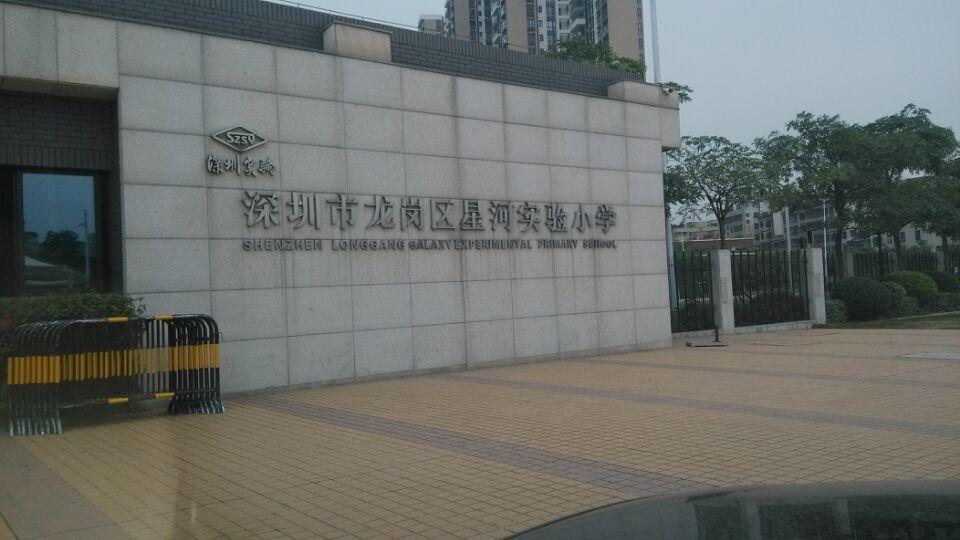 深圳市龙岗星河实验小学校园地下水管漏水维修