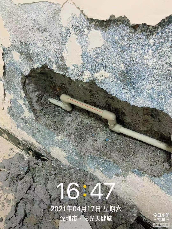 室内暗管漏水探测