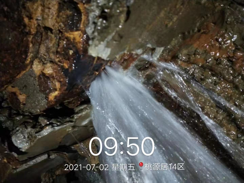 消防管漏水检漏
