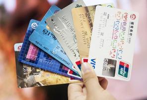 信用卡逾期修复流程