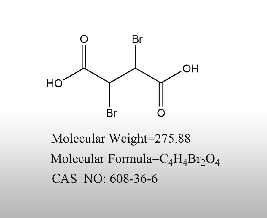 2,3二溴丁¤二酸