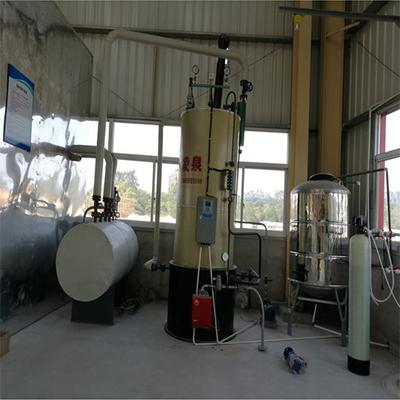 发泡公司0.5-0.7蒸汽发生器