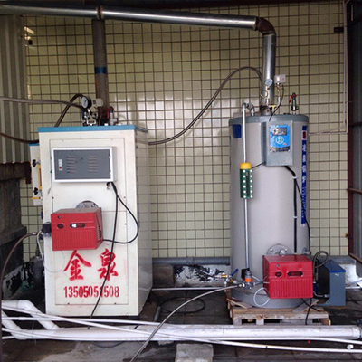 食品厂0.1-0.7蒸汽发生器