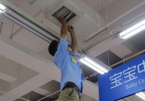 广州中央空调清洗