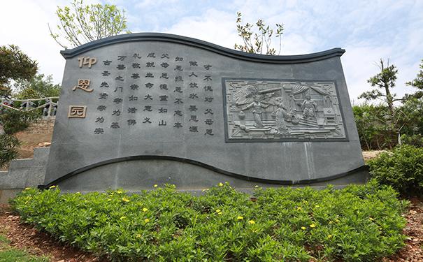 淨园天龙山陵园墓区景观-36