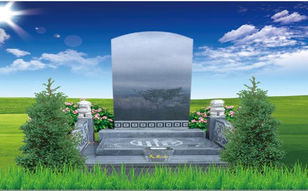 贵州省殡葬管理条例