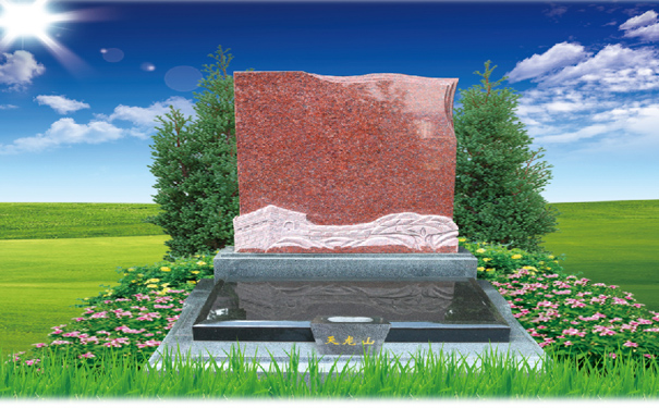 墓碑碑文的写法规范都有哪些?