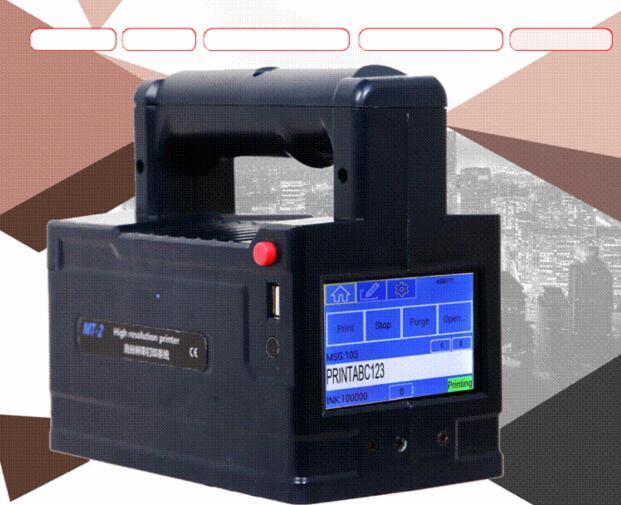 T系列智能印刷噴碼機