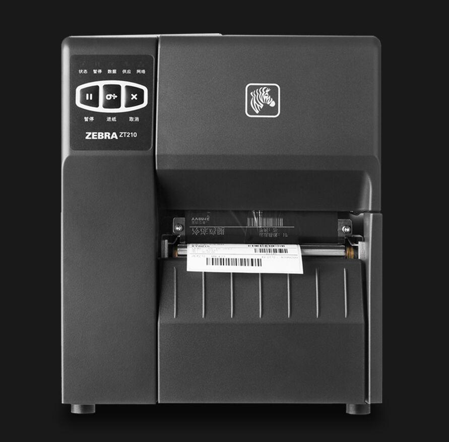 Zebra  ZT210多功能標簽打印機