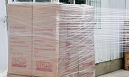 PVC缠绕膜这些优点你知道多少?