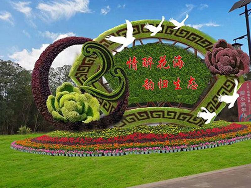 园林绿化绿雕