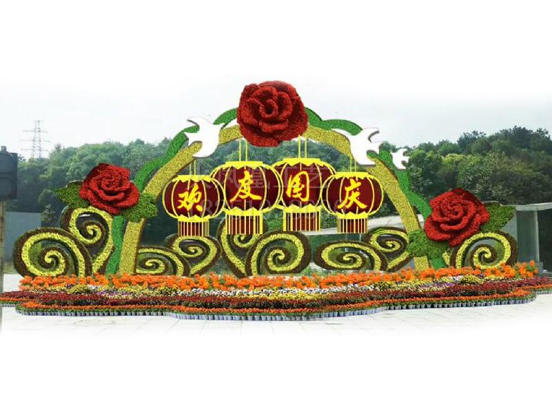 国庆植物绿雕