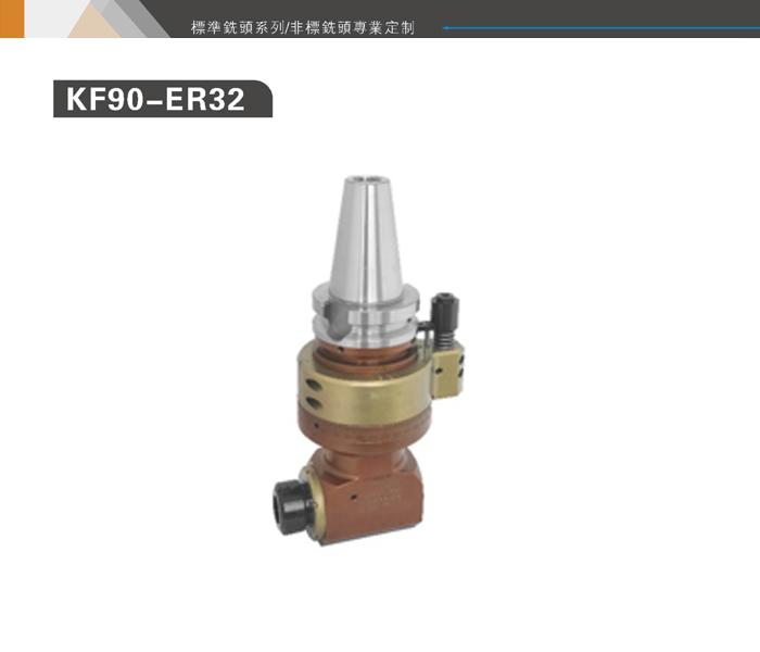 KF90-ER32